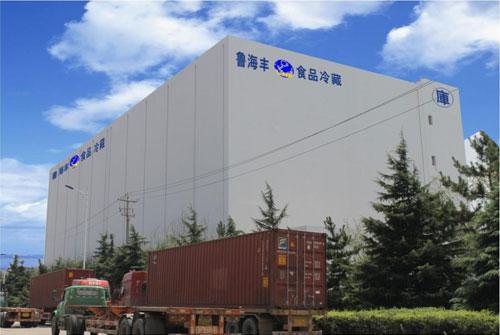 公司地址:青岛经济技术开发区通河路532号(前湾港青岛国际物流园集中